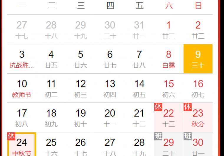 【预约】【有机认证-三峡大鲵】原生态大鲵之中秋大礼!